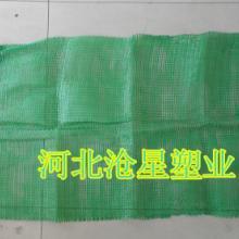 供应工程绿化袋