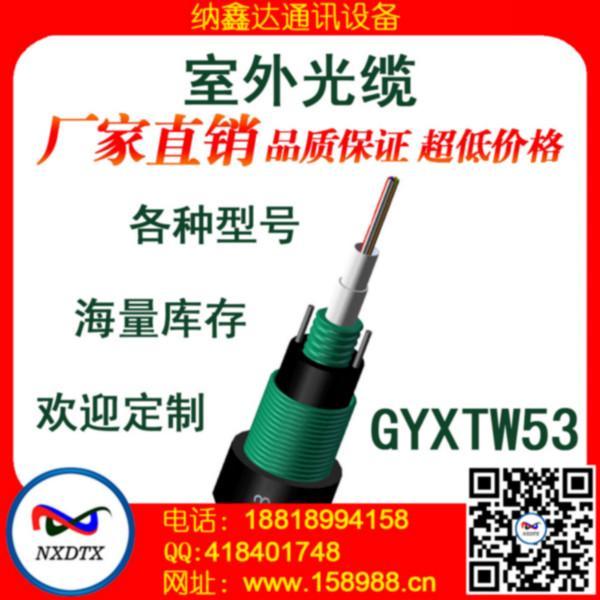 供应光纤音频电缆图片