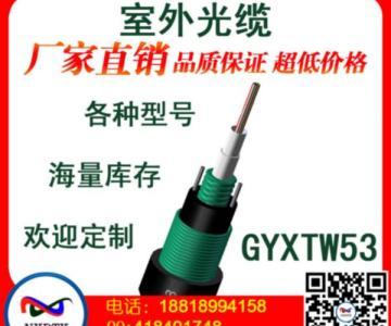 广州光缆厂家,拖拽光缆生产厂家,光缆盘厂家批发图片
