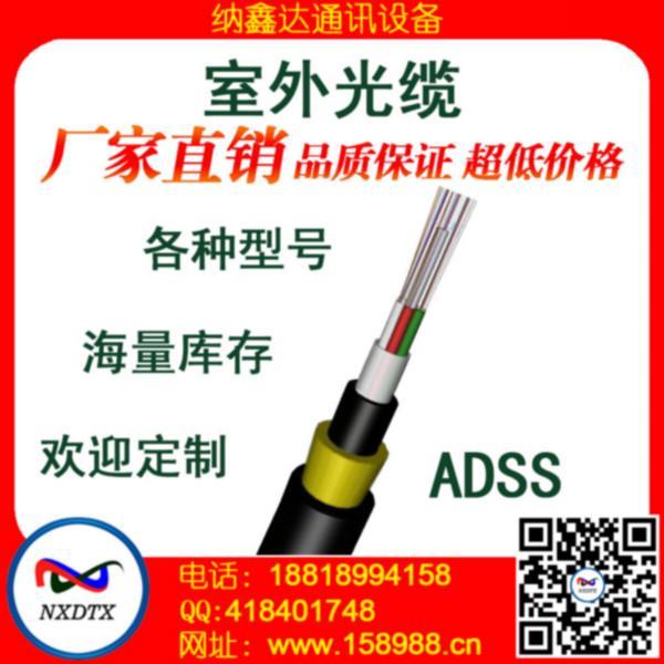 供应深圳光缆生产厂家规格型号图片