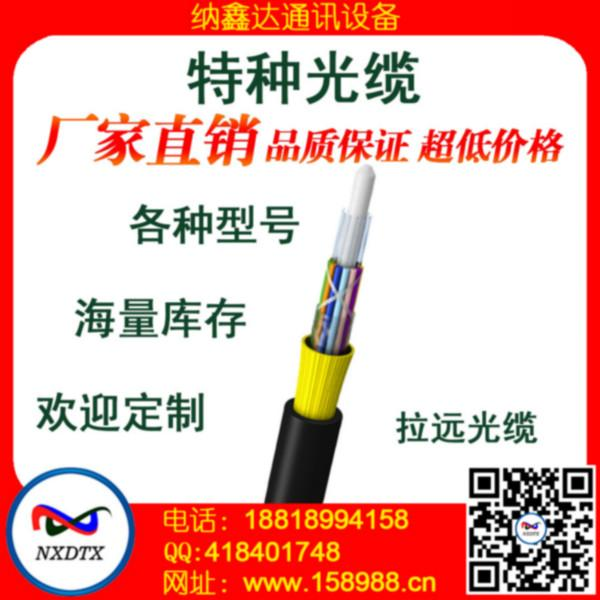 供应深圳光缆厂商哪里最便宜图片