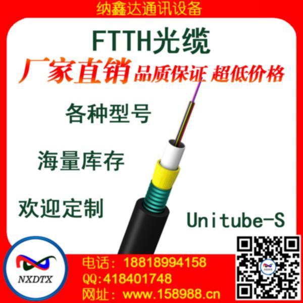 供应深圳光缆生产厂商规格图片
