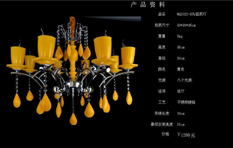 供应灯具配件厂家,灯具配件批发,灯饰配件