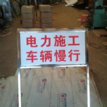 供应安全标示牌鼎亚