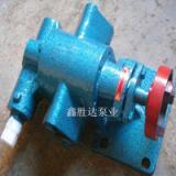 供应KCB-55铸铁齿轮泵