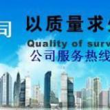 南京集庆门大街疏通中心承接马桶疏通地漏疏通下水疏通蹬坑疏通水电安装