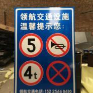 安全交通标牌定制图片