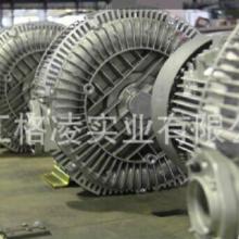 供应干粉灌装设备专用气泵风机