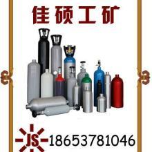 供应工业氧气瓶价格图片