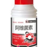 供应2阿维菌素