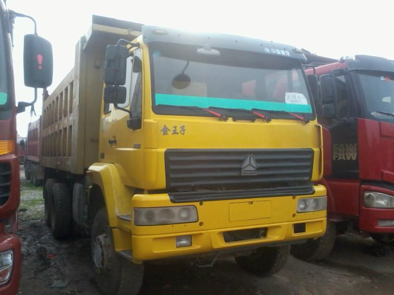 供应中国重汽图片