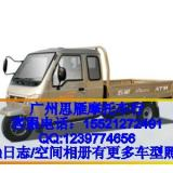 供应福田五星800ZH-8(BA三轮摩托车
