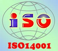 ISO14001销售