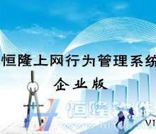 供应网络管理软件,网络管理走向规范化批发