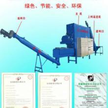 供应橡胶脱硫塑化机橡胶塑化机