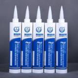 供应防水电源矽胶