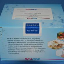 供应环戊二烯类杀虫剂试剂盒