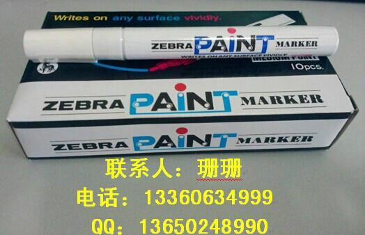 供应万能油漆笔/斑马牌200M漆油笔