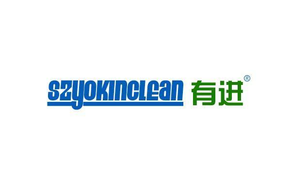 (专业空氣過濾器)深圳市有进过滤器材有限公司