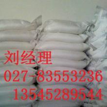 供应硫酸镁湖北生产厂家