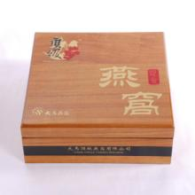 供应木盒包装生产厂家