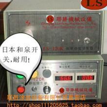 供应高压静电发生喷漆高压静电发生器