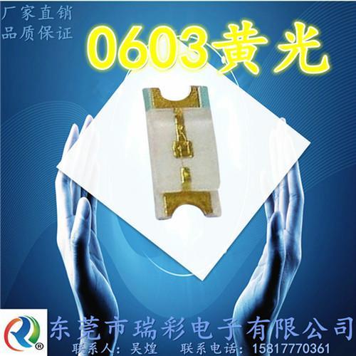 供应0603黄光黄色LED 高亮贴片SMD LED发光二极管黄光灯珠