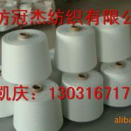 45支环锭纺涤纶纱图片