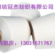 10支环锭纺涤纶纱图片