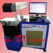 宁波二手半导体100w激光打标机图片