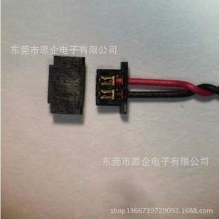 新款0.8刺破式连接器成品线材图片
