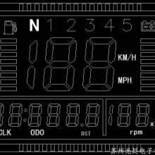供应摩托车仪表液晶屏定做,摩托车液晶屏设计开发