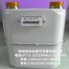 供应G65低压燃气表 低压煤气表