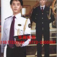 武宣保安制服图片
