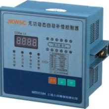 低压无功功率自动补偿控制器价格,浙江低压无功功率自动补偿控制器价格