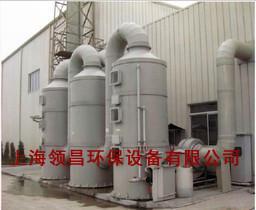废气处理设备图片/废气处理设备样板图 (2)