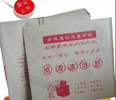 供應武大郎防油紙袋