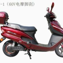 爱玛 力动-1 电摩脚刹款 电动车