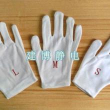 供应白色小学生儿童幼园纯棉礼仪手套图片