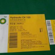 BP海力克抗磨液压油图片