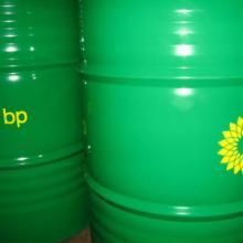 供应BP循环系统油_润滑油批发_润滑油厂家