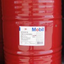 供应循环系统油批发