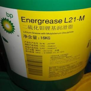 BP二硫化钼图片
