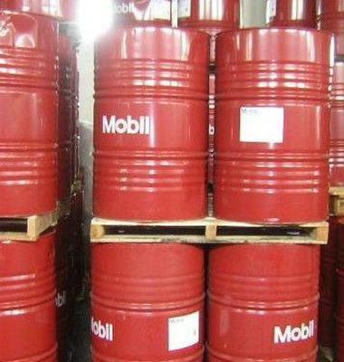 美孚油膜轴承油图片/美孚油膜轴承油样板图 (2)