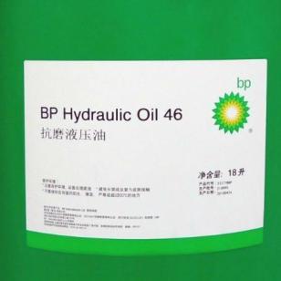BP抗磨液压油图片
