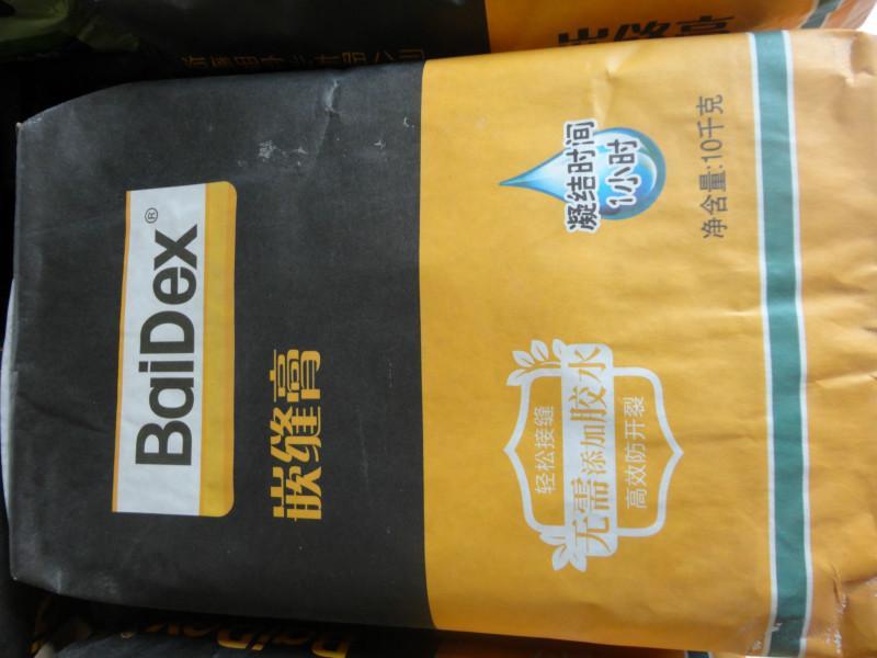 批发BaiDeX嵌缝膏 百得白胶 品质超越优时吉博罗嵌缝膏 佰得嵌缝膏