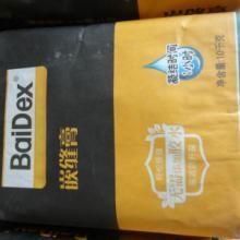 批发BaiDeX嵌缝膏百得白胶品质超越优时吉博罗嵌缝膏佰得嵌缝膏批发