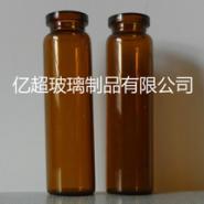 棕色口服液瓶图片