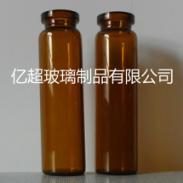 10ml口服液瓶图片