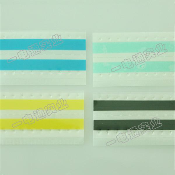 供应大浪生产厂家直销smt接料带黄色8MM 12MM 16MM 24MM 接料带